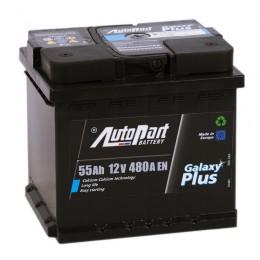 AutoPart 55R  480A 207x175x190
