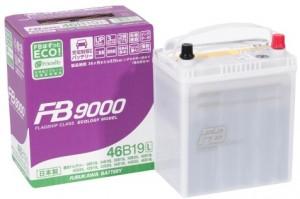 Автомобильный аккумулятор FB9000 46B19L 380А обратная полярность 43 Ач (189x129x225) фото