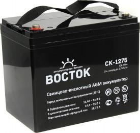 ВОСТОК СК-1275