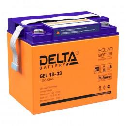 Delta GEL 12-33 универсальная полярность 33 Ач (194x132x168)