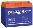 Аккумулятор Delta GX XPERT 12-55