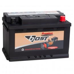 Автомобильный аккумулятор BOST PREMIUM 75R (57539) 670А обратная полярность 75 Ач (276x175x175) фото