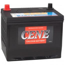 CENE 85-680 70R  680А обратная полярность 70 Ач (230x172x200)