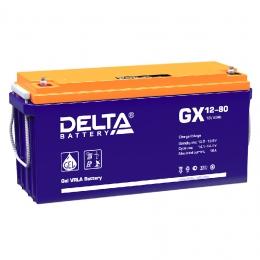 Delta GX 12-80 750А универсальная полярность 80 Ач (350x167x183)