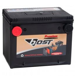 Автомобильный аккумулятор BOST PREMIUM 75L (75-650) 650А прямая полярность 75 Ач (237x178x184) фото