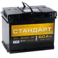 Аккумулятор СТАНДАРТ 60L
