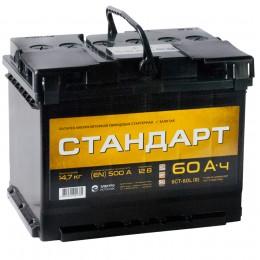 Автомобильный аккумулятор СТАНДАРТ 60R 500А обратная полярность 60 Ач (242x175x190) фото