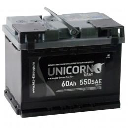 UNICORN GREY 60L 550A 242x175x190