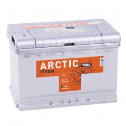 TITAN Arctic 75L 750A 278x175x190