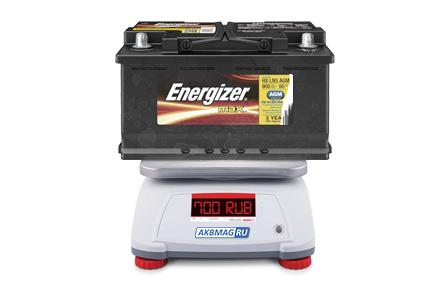 Сдать старый аккумулятор за деньги москва металлолом в Протекино